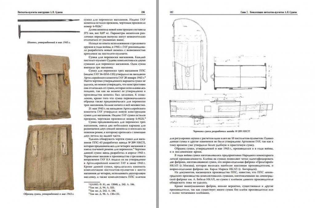 PPS43-Buch_4.jpg